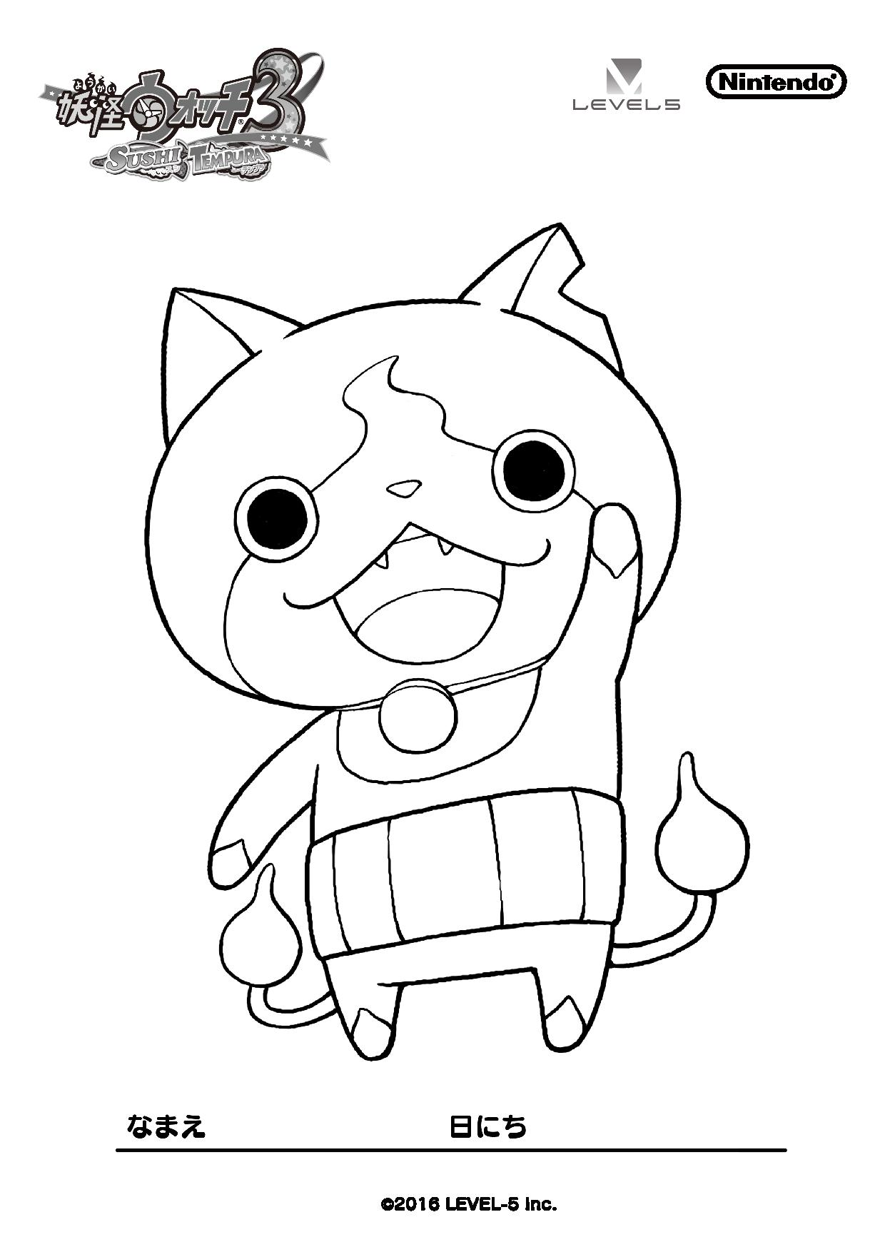 yo kai watch coloring pages yo kai watch 3 free coloring book pages gonintendo
