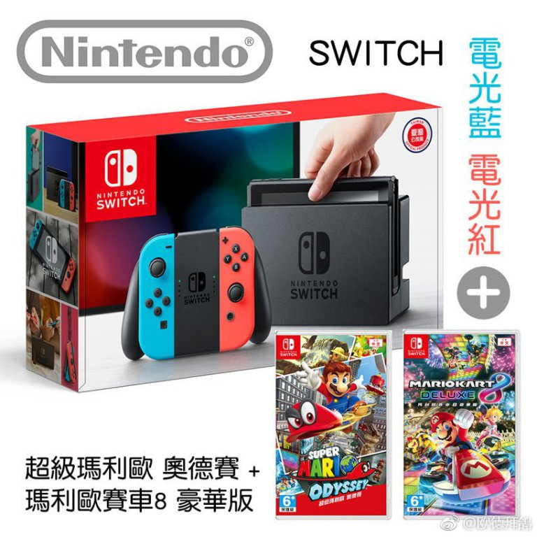 kart over taiwan Taiwan getting custom Switch bundle with Super Mario Odyssey/Mario  kart over taiwan