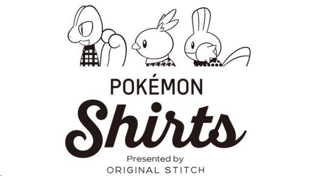 Pokemon Shirts brand to offer first round of Hoenn Pokemon ...